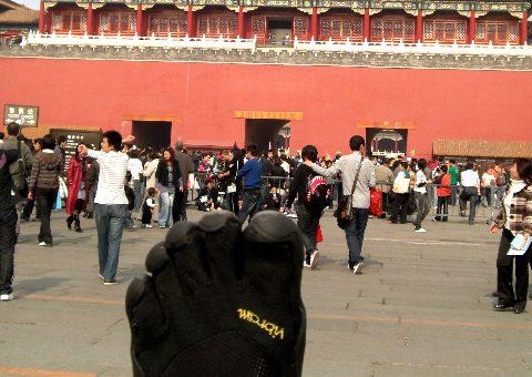 Tiananmen Square as viewed a la Vibram FiveFingers KSO.